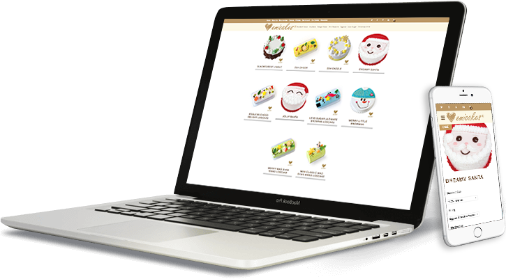 emicakes laptop and mobile web design