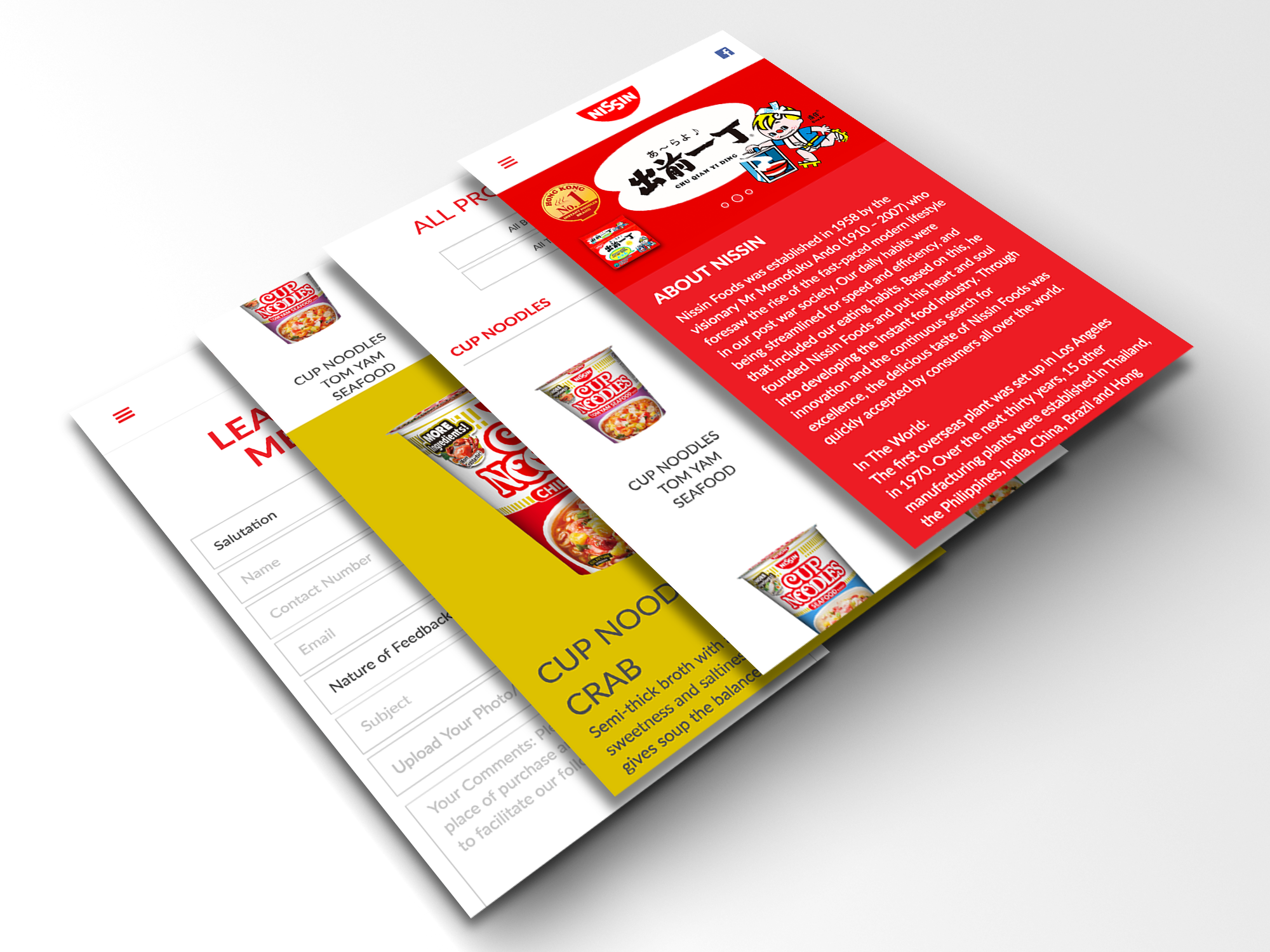 nissin mobile ui web design