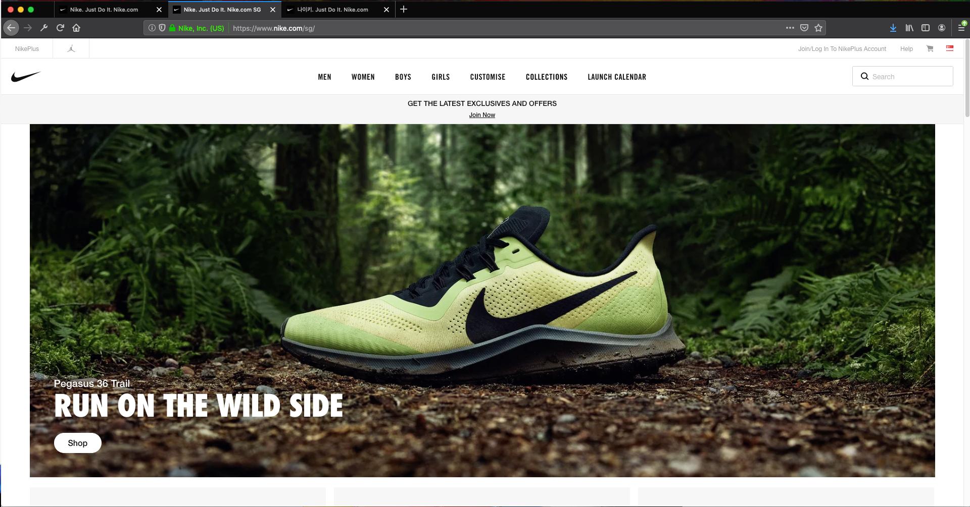 Nike US (SG)