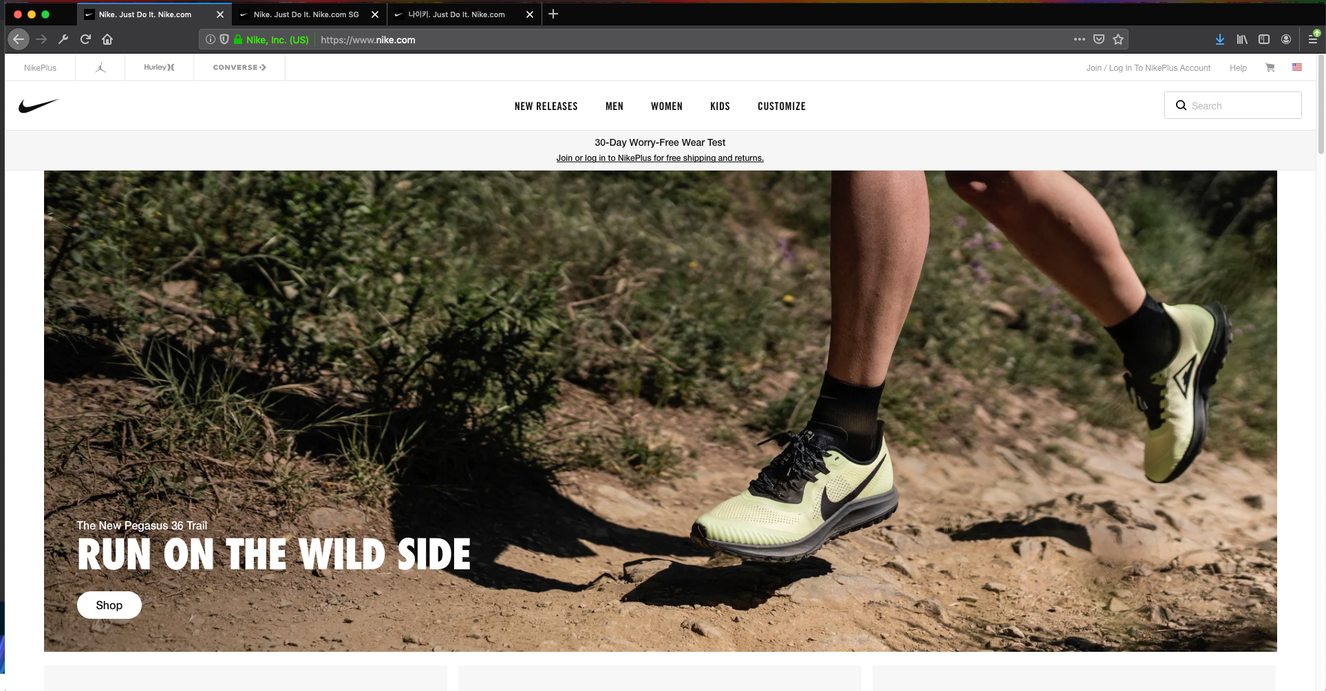 Nike US