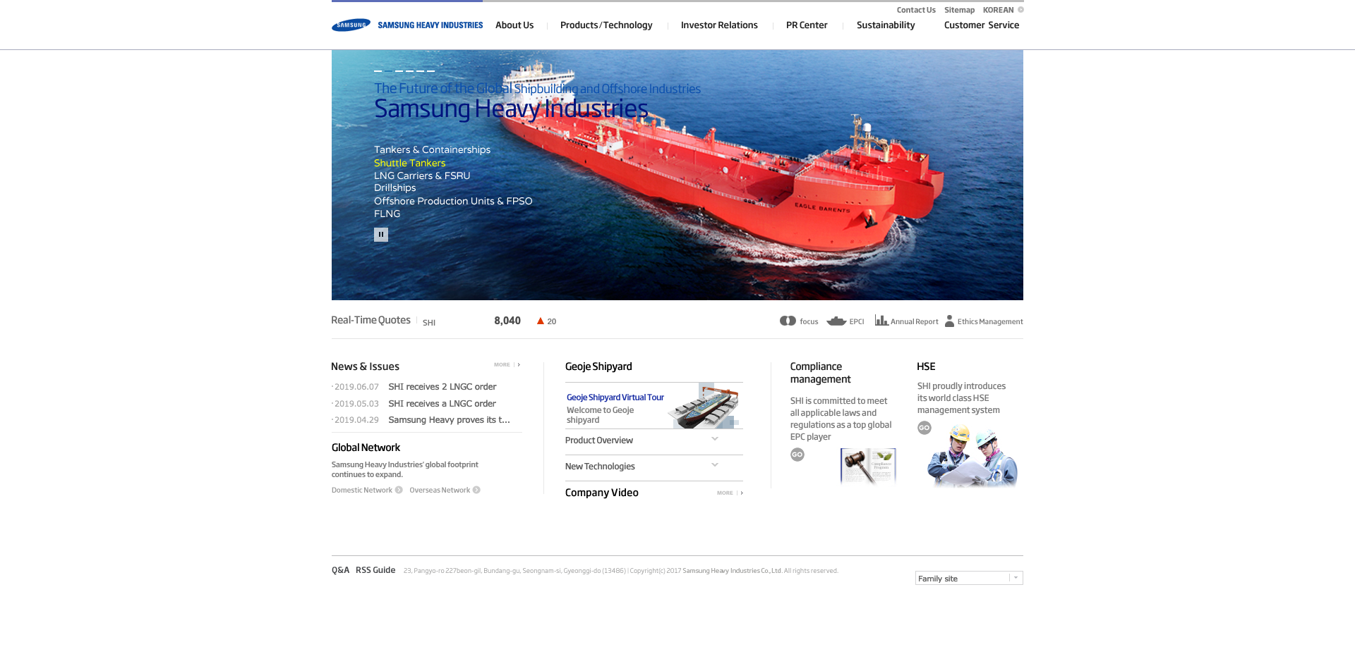 Samsung Heavy Industries Homepage