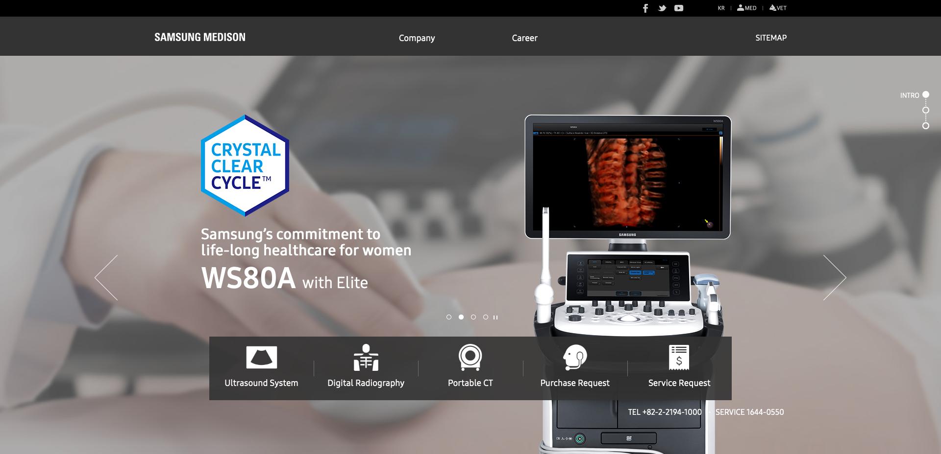 Samsung Medison Homepage